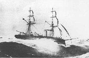 Japan–Korea Treaty of 1876 - The Japanese gunboat Un'yō