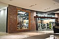 Urban Outfitters - Tyson's (7069592725).jpg