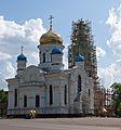 Uspenskaya Church - Maloyaroslavets, Russia - panoramio.jpg