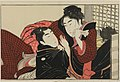 Utamakura 歌まくら (Poem of the Pillow) (BM OA+,0.133.8 2).jpg