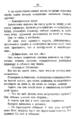 V.M. Doroshevich-Collection of Works. Volume VIII. Stage-20.png