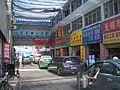 VM 4647 Wuchang - Dadongmen Jidian Shichang.jpg