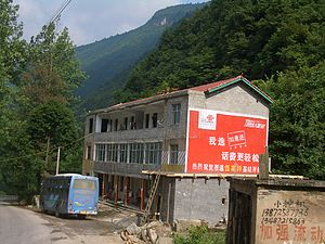 Roadhouse (facility) - A roadhouse on China National Highway 209 in Gaoqiao Township, Xingshan County, Hubei. It appears to be used as a rest stop for long-distance buses