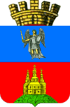 Coat of arms of Васильків