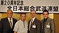 Vier Generationen Dentokan.jpg