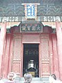 View of entrance of the Hall of Benevolence and Longevity.jpg