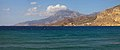 View of the Finiki village from Church of Hagia Sopfia. Karpathos, Greece.jpg