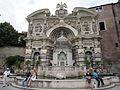 Villa d'Este din Tivoli - Fontana dell'organo4.jpg