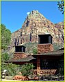 Visitor Center, Zion N.P. 8-07 (13784943044).jpg