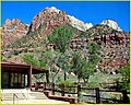 Visitor Center, Zion N.P. 8-07a (13784605945).jpg