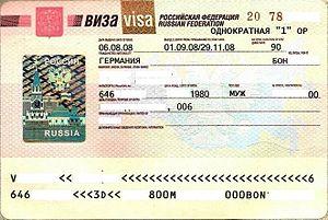 Visum Russland 2008rev