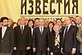 Vladimir Putin 13 March 2002-6.jpg