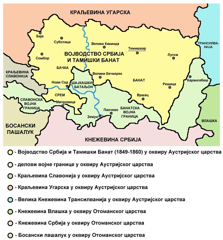 Vojvodina map sr