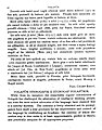 Volapük (Boston) 1 (1888-89), p. 098.jpg