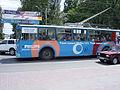 Volgograd trolleybus 1.jpg