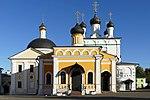 Voznesenskaya Davidova Pustyn - Znamenskaya Church - 20180913 14948.jpg