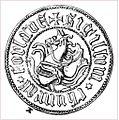 WEISS(1872) p201 Siegel der Vorlauf.jpg