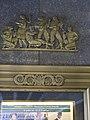 WLA filmlinc Radio City Music Hall 10.jpg