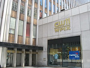 WPIX - WPIX Plaza, southwest corner of 2nd Avenue and 42nd Street.