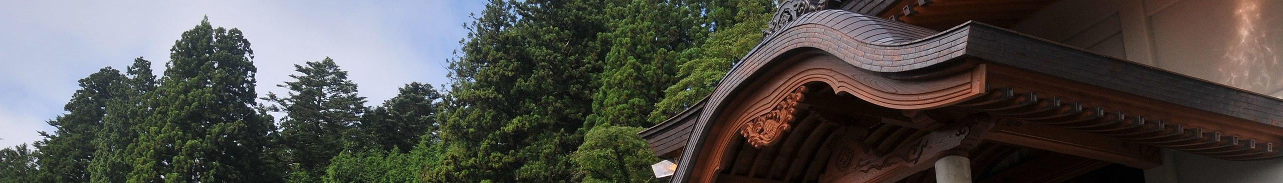 Ikeda (Tokushima) – Travel guide at Wikivoyage