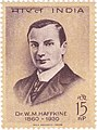 Waldemar Haffkine 1964 stamp of India.jpg