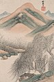 Wang Jian - Landscapes in the Styles of Old Masters, In the Style of Huichong - 1976.26.3a - Yale University Art Gallery.jpg