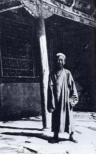 File:Wang yuanlu.jpg