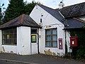 Was this the Post Office, Vernham Dean - geograph.org.uk - 991272.jpg