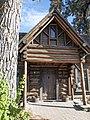 Watson Cabin 9230049.jpg
