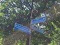 WegwijzerMediapark2021.jpg