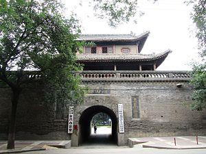 Weinan - Weinan Drum Tower, built in the Ming Dynasty