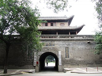 Weinan - Weinan Drum Tower, built in the Ming Dynasty