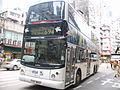 White VISA 1042 @ 694.jpg