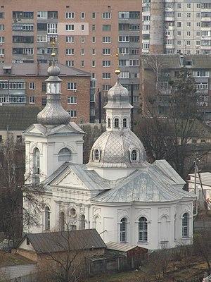 Vasylkiv - Image: Wikiexpedition Vasylkiv 100