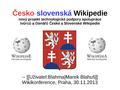 Wikikonference 2013 - Česko-slovenská Wikipedie.pdf