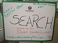 Wikimania 2019 Hackathon poster - Search.jpg
