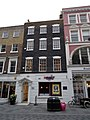 William Blake - 17 South Molton Street London W1K 5QT.jpg
