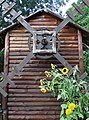 Windmill Mockup - Outside Battle of Poltava History Museum - Poltava - Ukraine (28906759627).jpg