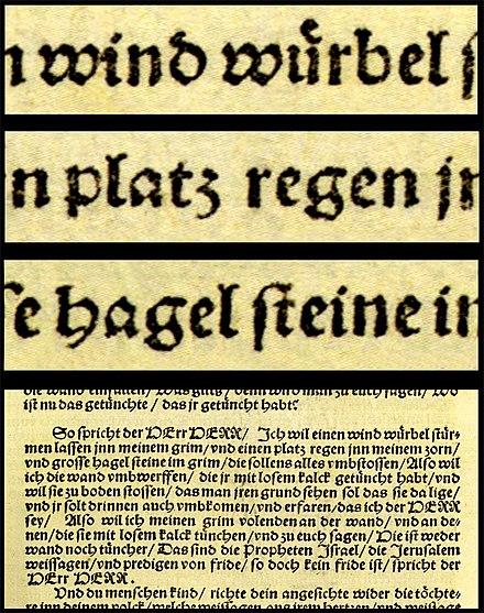 Luther bibel apokryphen online dating