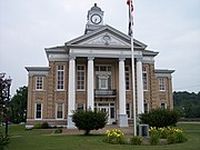Wirt County Courthouse Elizabeth West Virginia.jpg