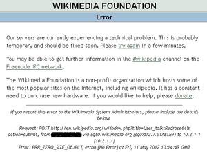 Wmf error.PNG