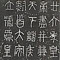 XiaozhuanQinquan sized.jpg