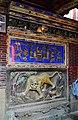 Xingang Fengtian Temple Tiger.jpg
