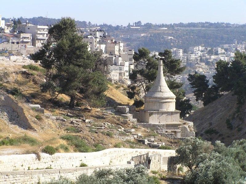 Yad Avshalom3