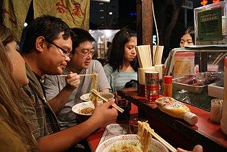 Yatai (food cart) - A yatai selling ramen beside the Naka-gawa (Naka river) in Fukuoka, Fukuoka Prefecture, Japan.
