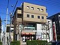 Yayoidai Ekimae Post office.jpg