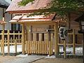 Yohashira Shrine 03.jpg