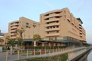 Yokohama City Minato Red Cross Hospital-1.JPG