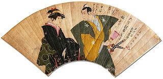 Kōshirō Matsumoto IV as Honzō Kakogawa and Yonezaburō Matsumoto as Konami
