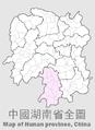 Yongzhou.png